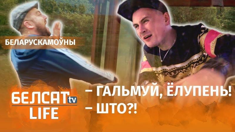 Гарадскі разагнаўся на трактары   Городской разогнался на тракторе