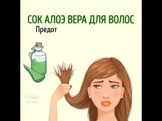 Женские Хитрости () средства ухода для красоты