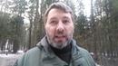 Навязываем свои правила игры Атаман Ордынского Казачества Александр Сабуров