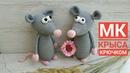 Мастер класс Крыса связаная крючком Часть 2 Туловище