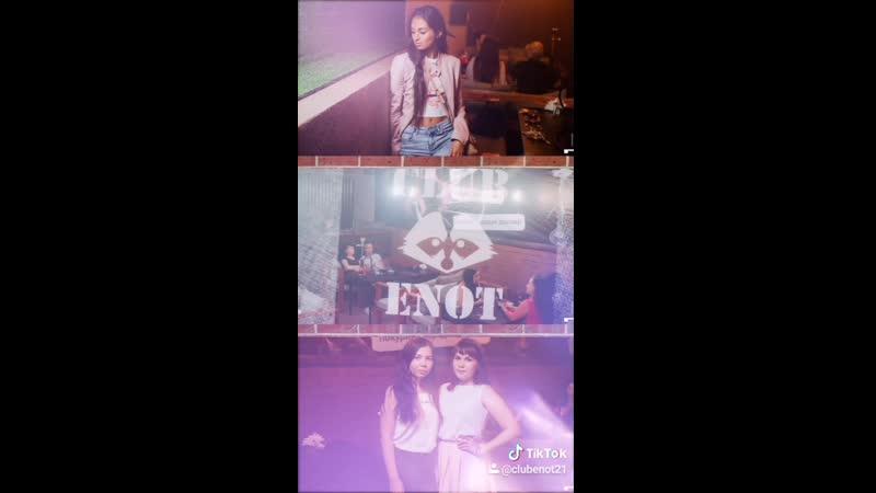 Club Enot