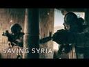 ССО РФ / Спасая Сирию