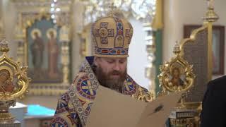 Патриаршее послание по случаю 75-летия МГИМО зачитанное епископом Фомой в храме Александра Невского
