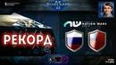 РОССИЯ - ТАЙВАНЬ: Nation Wars 2019 - StarCraft II - Групповая стадия Ro16, Матч на вылет