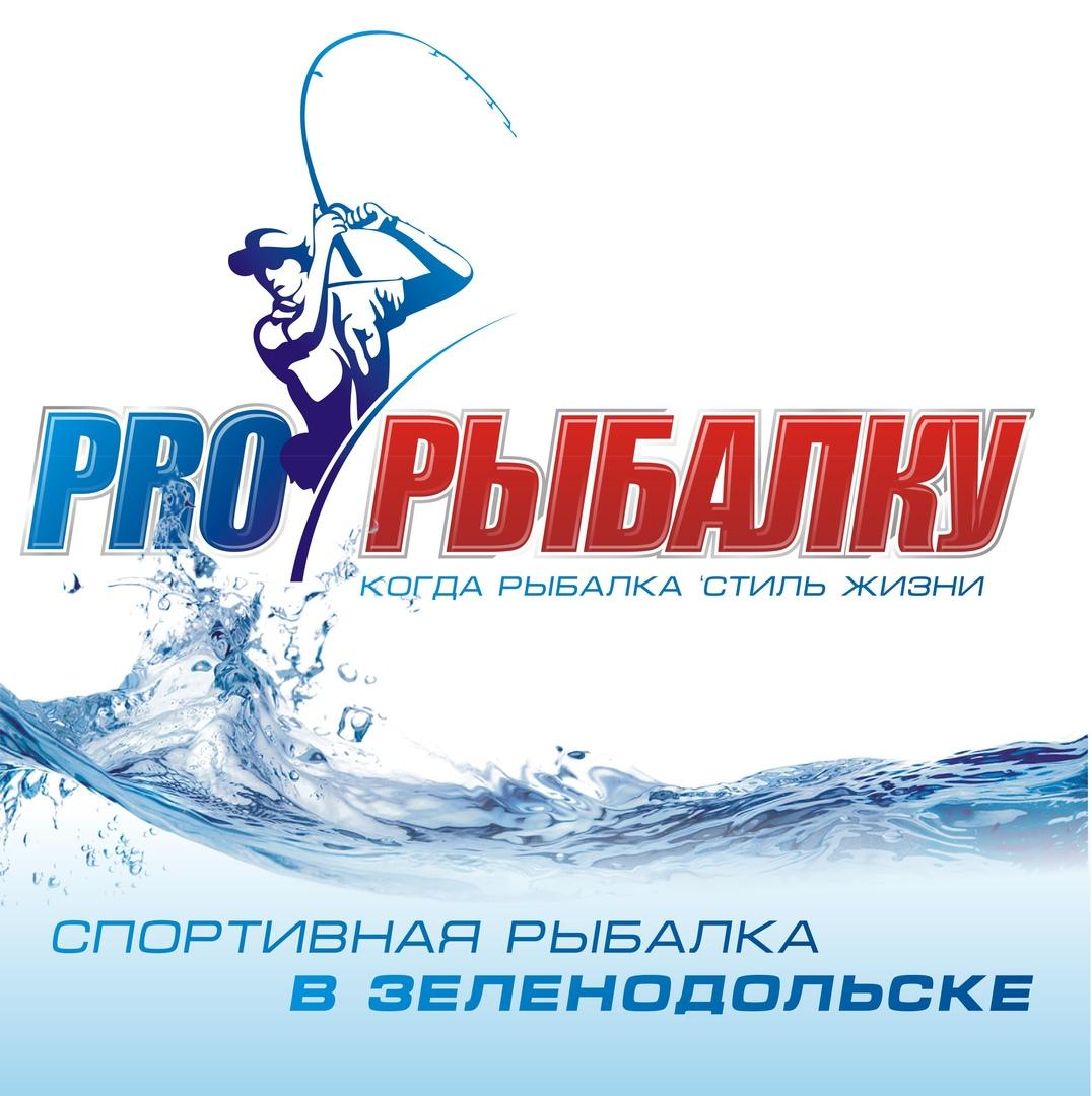 Афиша Казань Конкурс Репостов! Итоги сегодня!