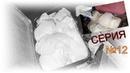 QuesT KopaY Серия № 12 КОКС Дача Пабло Эскобара трояк из Тетерева ЖЕСТЬ Квест Копай