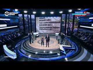 """""""Смотри в оба"""": Фейк """"России 1"""" о депортации жителей Донбасса"""