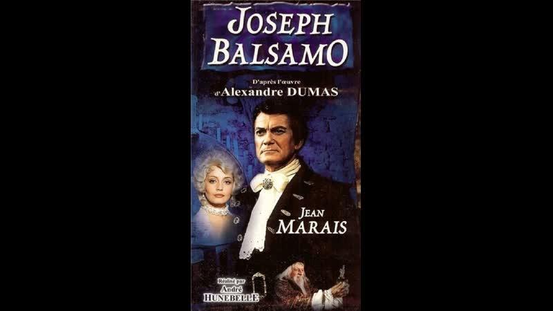 1 Жозеф Бальзамо Калиостро Joseph Balsamo Cagliostro 1973