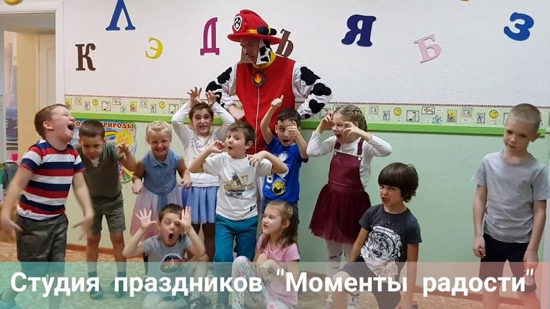 Уматные праздники с веселыми аниматорами)