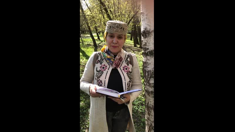 Муса Җәлил Бүреләр, укый Ильмира Галимова (Покачи - Мәскәү)
