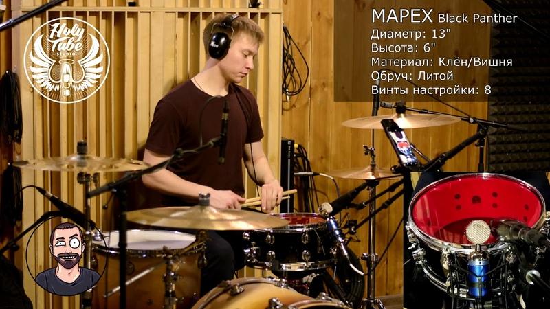 5 different Snare comparison. Sonor, Craviotto, Spaun, Tama, Mapex