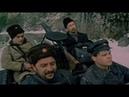 В Крыму не всегда лето (1987) историческая драма