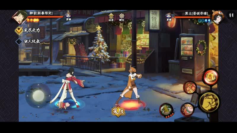 Обзор на Шизуне x Тон тон НГ Donat Naruto Mobile