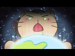 Neko neko nihonshi анонс-трейлер полнометражного аниме. премьера в феврале 2020 года