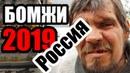 ТРЕЙЛЕР блокбастера ЛюдиУблюди 2019 Открыт 2 й канал ЛюдиУблюди ОБРЕЗКИ