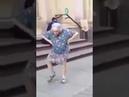 97 летняя бабушка танцует ПРИКОЛ смотреть всем