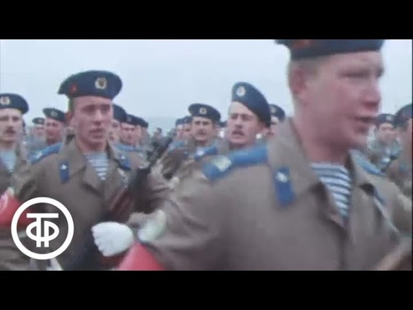 В Москву, на военный парад. Эфир 31.10.1979
