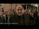 The Sopranos Клан Сопрано Глюк Тони Тони Би убивает Фила