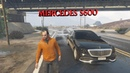 Mercedes Benz Maybach s600/Tимати АMG