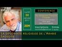 Pierre Conesa La diplomatie religieuse de l Arabie Saoudite
