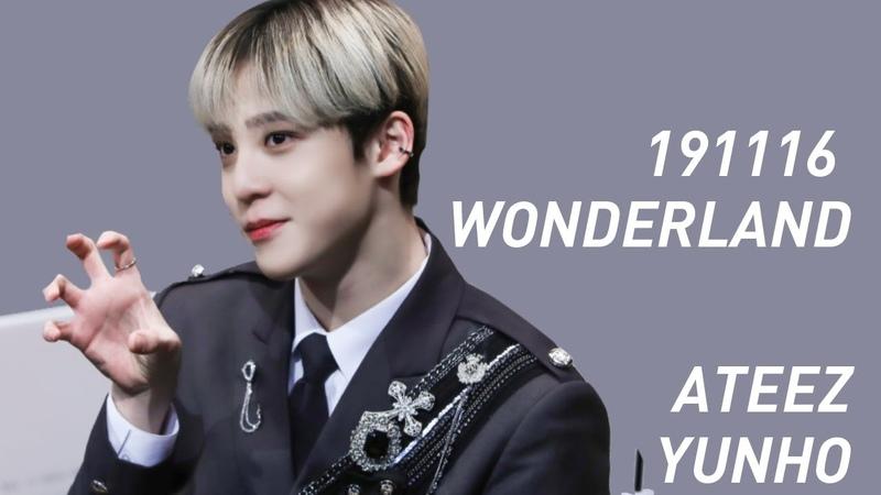 [에이티즈 윤호]191116 신당 팬싸인회 WONDERLAND 직캠 ATEEZ Yunho Fancam