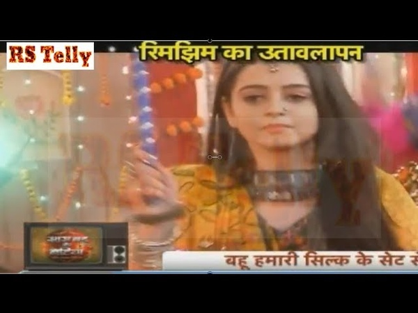 Hamari bahu silk 10 October 2019 Today Episode