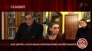 Дуэт друзей: от кого вдова Алексея Баталова умоляет защитить дочь? Драматичные моменты выпуска.