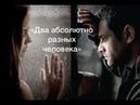 Гениальнее строк не услышишь Послушай до конца Автор Ирина Самарина Лабиринт