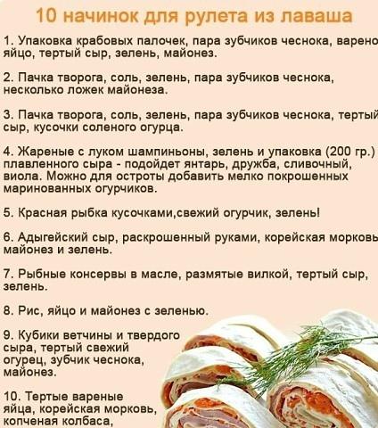 Фото №456273183 со страницы Анжелики Ниловой