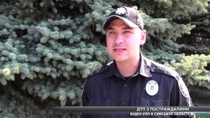 Двоє людей постраждали у ДТП на трасі Суми Полтава