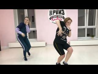 Girly Hip - Hop by Настя