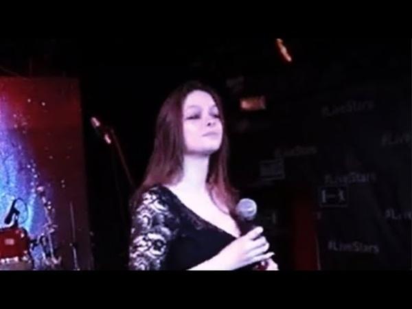 Песня Парень на одну ночь Аникина Ирина