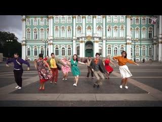 Swing rebels dance club. boogie-woogie