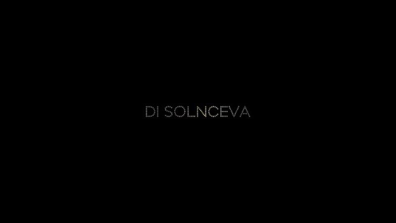 Ди Солнцева — Звуки (Mood video)