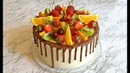 Торт Экзотика / Cake Exotica / Торт с Фруктами / Бисквитный Торт / Торт на День Рождения