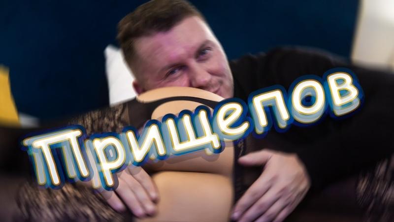 Фотограф Александр Прищепов про ню фотографию порно танцы и как заработать миллион НИГОНИКА
