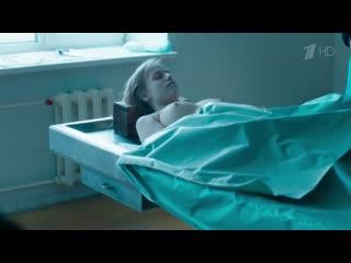 Виктория Клинкова Голая - Гадалка 13 серия HD 1080