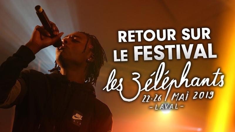 KOBA LAD CABALLERO JEANJASS MAXENSS au Festival Les 3 Él phants 2019 OKLM TV