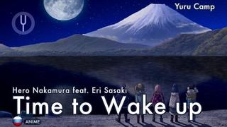 Yuru Camp на русском Time to Wake up Onsa Media