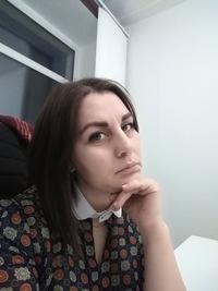 Васильева Татьяна (Костицына)