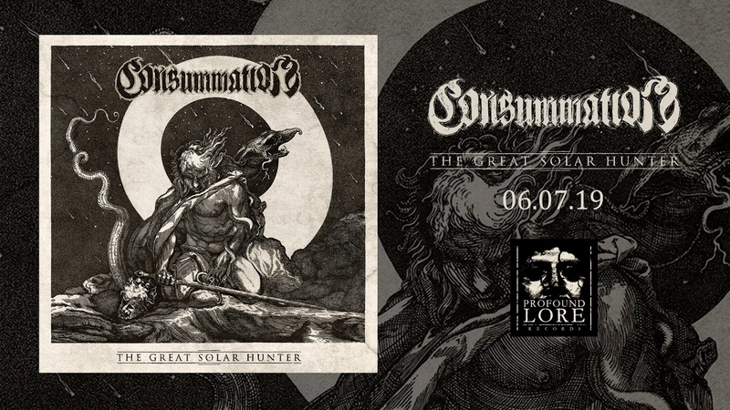 CONSUMMATION Ophidian Crown official audio