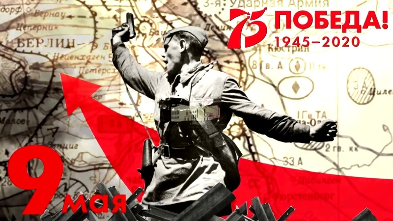Лауреат конкурса Весна Победы Валерия Фархиуллина - Матушка Россия
