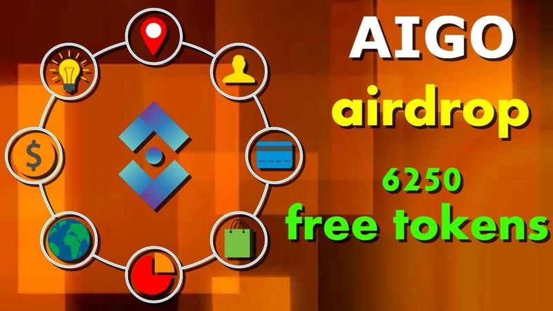 AIGO airdrop 6250 free tokens. Заработок криптовалюты без вложений.