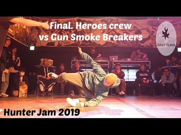Final. Heroes Crew vs Gun Smoke Breakers. Hunter (狩人) JAM 2019