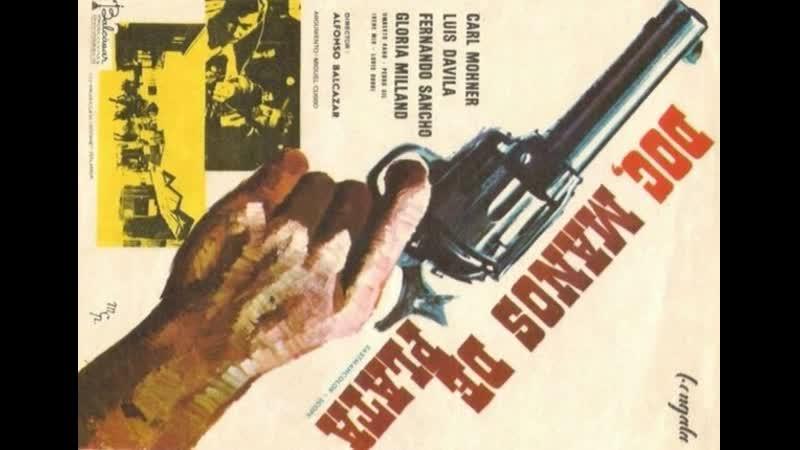 LUomo dalla pistola dOro (Doc Manos de Plata) (1965) (Español)