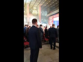Торжественное открытие Всероссийского патриотического форума!