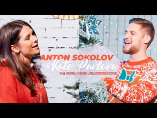 Anton Sokolov & Kate Pavlova - Have yourself a Merry Little Christmas (cover)