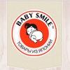 Baby Smile |Товары из Японии |ЦАРИЦЫНО