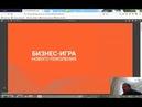 Обновленный маркетинг нового проекта Предстарт!! Идеальный заработок в интернете