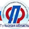 Тульский региональный союз пенсионеров СП России
